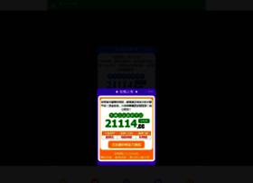 1001flowergift.com