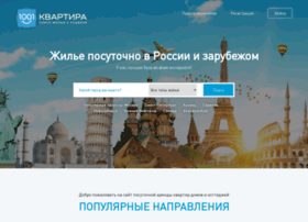 1001kvartira.ru