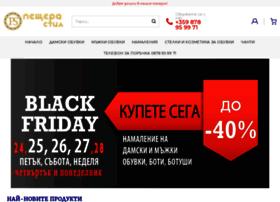 1001obuvki.com