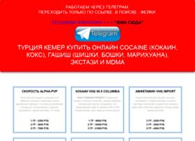 1001srub.ru