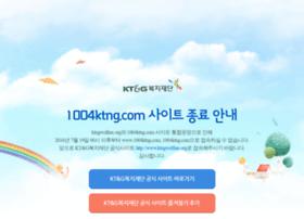 1004ktng.com