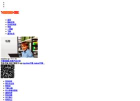 100e.com