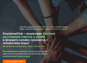 100f.dowlatow.ru