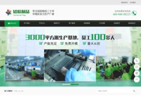 100ge.com.cn