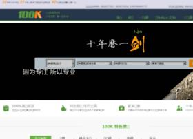 100k.cn