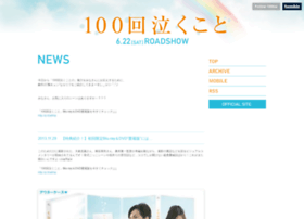 100kai.tumblr.com