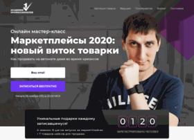 100like.ru