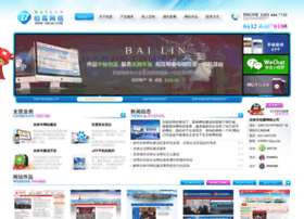 100lin.com