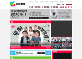 100most.com.hk