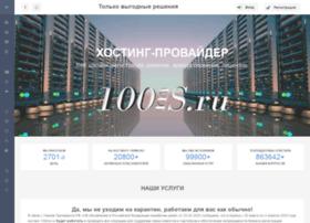 100ms.ru