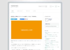 100shiki.com