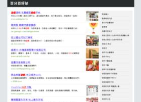 100site.org