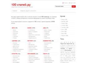 100statey.ru