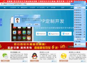 100tuiguang.com