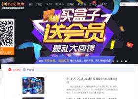 100uu.com.cn