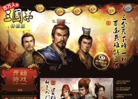 100wsanguo.com