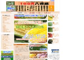100yen-yaoya.com