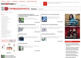 101-prom.mnogonado.net
