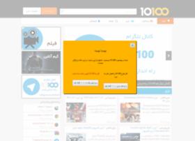 10100.tczonline.ir