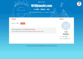 1010jianzhi.com