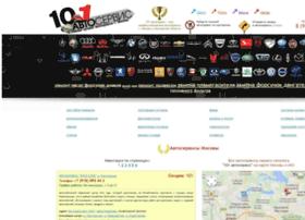 101avtoservis.ru