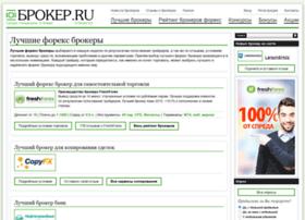 101broker.ru