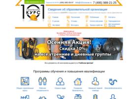 101course.ru