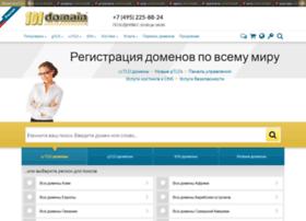 101domain.ru