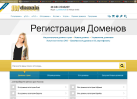 101domain.ua