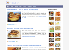 101eda.ru
