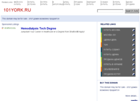 101york.ru