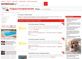 102-hotel.mnogonado.net