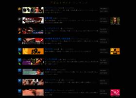 102.dtiblog.com
