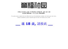 1024caoliu.org
