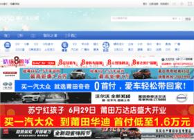 1030car.com