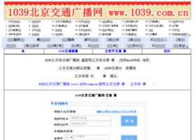 1039.com.cn