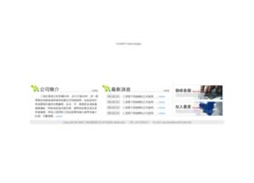 104projector.com