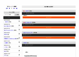 107800.peta2.jp