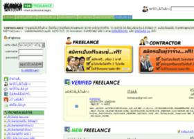 108freelance.com