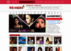 108meinv.com