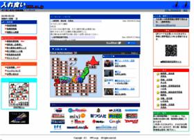 1091.co.jp