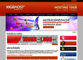 10gb-host.com