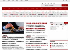 10jqka.com.cn