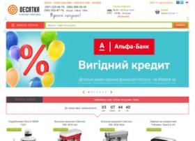 10ka.com.ua