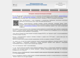 10plusov.ru