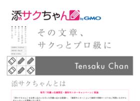 10saku.com