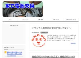 10tokei.com