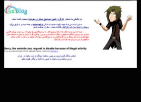 10tomani.loxblog.com