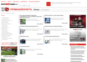 11-prom.mnogonado.net
