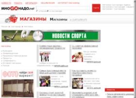 11-shopping.mnogonado.net